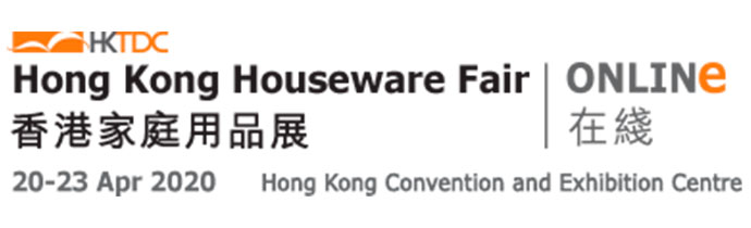 HK Houseware Fair